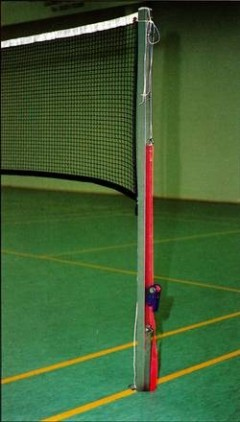 Badminton Euskirchen